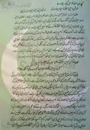 essay on iqbal day in urdu earthquake resistant design of an essay on allama iqbal or our national poet pak