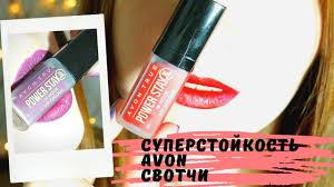 POWER STAY <b>Lipstick</b> AVON <b>True</b> Swatches / Жидкая <b>помада</b> ...