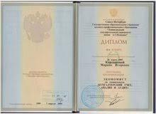 ru page ru Приобретение диплома о высшем образовании