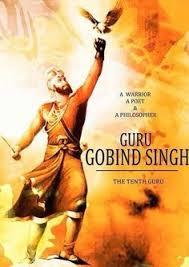 guru gobind singh ji guru granth sahib es shri guru granth sahib sikhism religion