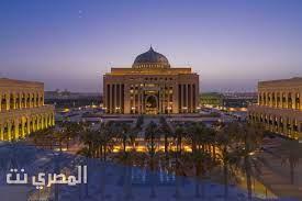تعديل التخصص جامعة الأميرة نورة - المصري نت