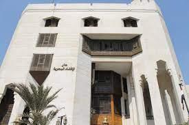 دار الإفتاء المصرية تصدر موسوعة حول «دور الفتوى في تحقيق التنمية المستدامة»  | مجلة الاقتصاد الإسلامي