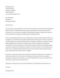 Health Care Administrator Cover Letter Sarahepps Com