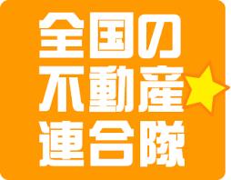 不動産 連合 隊 札幌