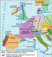 Как формировалась политическая карта Европы  Как формировалась политическая карта Европы