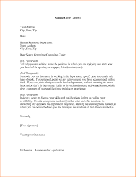Sample Cover Letter With Date Of Availability Cover Letter Templates