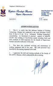 Advance Institue Of Welding Technology