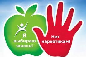 В Гремячинске прошла акция «Мы — против наркотиков» – Молодёжные единые  ведомости – МЕДВЕД