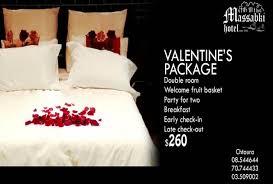 valentine package