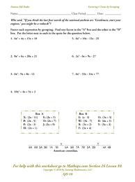 qd 22 solving equations by completing the square qd 24 using the quadratic formula qd 25 imaginary numbers qd 26 complex numbers