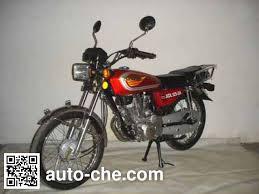 changjiang motorcycle cj125 2a