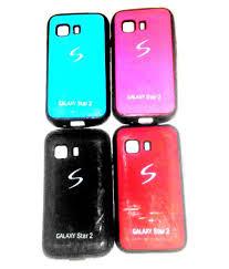 Samsung Galaxy Star 2 Plain Cases ...