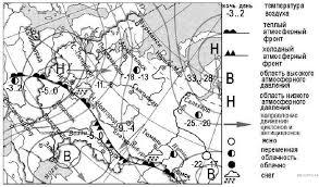 Подготовка к Всероссийской проверочной работе по географии  6 Затраты на отопление жилых и производственных помещений в холодное время года в значительной степени зависят от средних зимних температур