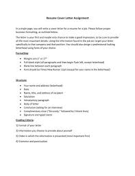 Activity Sheet Employability Interview Follow-Up Letter Period 3 By ...