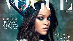 Rihanna Channels Queen Nefertiti For Vogue Arabia