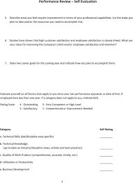 2015 performance appraisal template samples pdf what are your ideas for improving the company s client and or employee satisfaction and retention