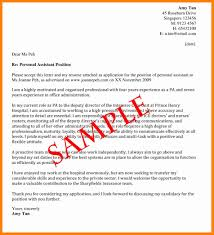 A Good Cover Letter For A Resume 100 how to make a cover letter for your resume resume type 54