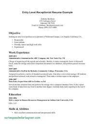 Entry Level Job Resume Examples Medical Receptionist Resume Sample 9116 Cd Cd Org