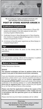 Store Keeper Grade Ii Airport And Aviation Services Sri Lanka