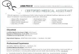 Sample Of A Medical Assistant Resume Resume Sample Source