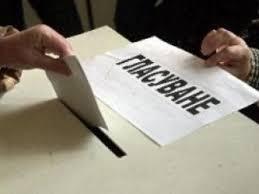 Резултат от изображението за избори