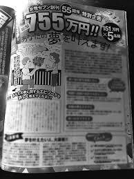 2018年05月18日の記事 本山浩子のイラストファイルnews