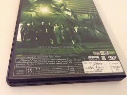 ghost delivery aka kohn sang pea dvd