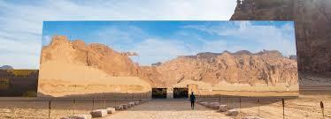 Desert Designs Saudi Arabia Maraya Concert Hall Appears As A Giant Mirrored Mirage In
