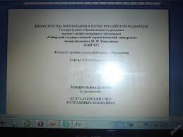 Контрольная работа Бухучет в страховых организациях для СибГАУ  Контрольная работа Бухучет в