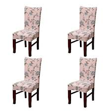 soulfeel 4 x soft spandex fit stretch short dining room chair covers with printed pattern