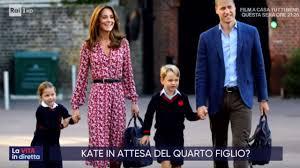 Kate Middleton in attesa del quarto figlio? - La vita in diretta 18/09/2019