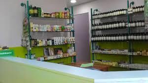soukhya ayurveda advanced slimming panchakarma centre angamaly skin care clinics in ernakulam justdial