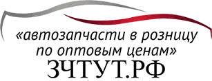 <b>Подкрылки</b> купить в Долгополова, 79