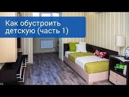 Мебель для молодёжной комнаты Astron