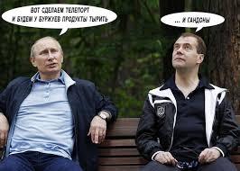 Санкции останутся в силе, пока Россия не изменит свою политику в отношении Украины, - Тиллерсон - Цензор.НЕТ 5830