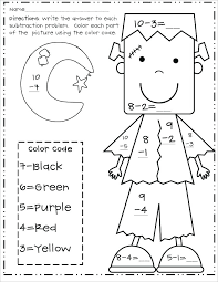Cute Halloween Coloring Pages For Kids Halloween Color Pages Free Sarcaceramics Co