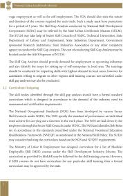 employment through skills training placement pdf the skill gap analysis conducted by national skill development corporation nsdc be referred