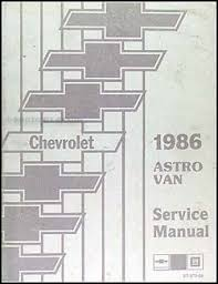 1986 chevy 10 30 truck overhaul manual original related products