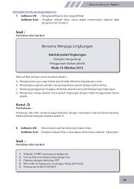 Soal hots bahasa indonesia kelas 8 diharapkan dapat meningkatkan kemampuan siswa yang lebih baik lagi. Contoh Soal Hots Bahasa Indonesia Materi Tentang Pembuatan Iklan Jawabanku Id