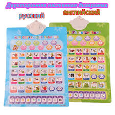 Us 9 11 25 Off Russian English Phonetic Chart 2 In 1 Learning Machine Electronic Baby Alphabet Music Toy Educational Early Language Sound Toy In