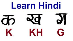 Hindi K Kha Ga Chart With Pictures How To Write Speak Hindi Consonat Alphabets Letters Ka Kha Ga Gha
