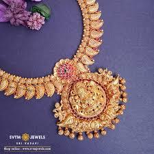 Latest Gold Sets Designs In India Indian Gold Necklace Online 22k Gold Necklace Set Online