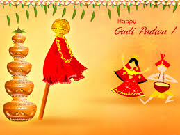 Happy Gudi Padwa 2019 Messages Quotes Wishes Sms Marathi Tamil