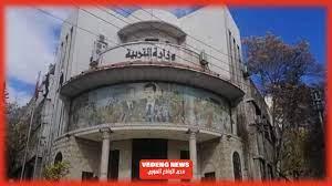 """وزارة التربية السورية تلغي عقوبتي """"التنبيه والإنذار"""" حتى تاريخ ١٨/آذار  /٢٠٢١ – Vedeng/الصدى"""