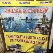 mohanty tour travels dolamandap sahi travel agents in puri justdial