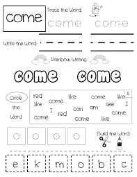 Come Sight Word Practice Page | Sight Word Worksheets | Pinterest ...