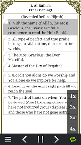 holy quran in english app