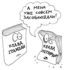 Реферат по международному праву by Дипломы и курсовые  Написание