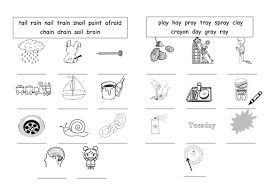 Sounds and phonics worksheets for preschool and kindergarten, including beginning sounds, consonants, vowels and rhyming. Ai Ay Long A Sound Worksheets Teaching Resources