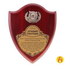 Красный диплом спбгу условия Изображения Москва Красный диплом спбгу условия